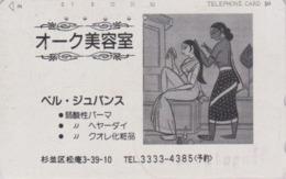 Télécarte Japon / 110-45 - EGYPTE - Coiffure Coiffeuse - Hair Dresser - EGYPT Rel Japan Phonecard - MD 234 - Cultura