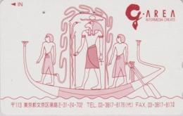 Télécarte Japon / 110-011 - EGYPTE - Egyptiens Sur Bateau - Egyptians On Ship - EGYPT Rel Japan Phonecard - 235 - Cultura