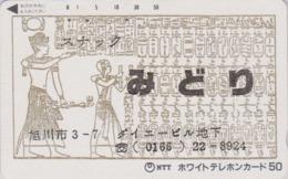 Télécarte Japon / 110-011 - EGYPTE - Egyptiens & HIEROGLYPHES - Egyptians & Hieroglyphs  EGYPT Rel Japan Phonecard - 236 - Cultura