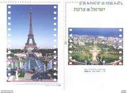 """"""" 2008 FRANCE / ISRAEL """"  Sur Doc. Officiel De 4 Pages. N° YT 4299 4300 + Timbres Israel. Parfait état ! DPO - Emissions Communes"""