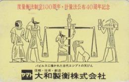 Télécarte Ancienne Japon / 110-011 - EGYPTE -  PAPYRUS / Isis Osiris Chacal Ibis - EGYPT Rel Japan Phonecard - 237 - Cultura