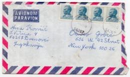 1977 YUGOSLAVIA, CROATIA, DRENOVCI TO NEW YORK, USA, TITO , 4 STAMPS - 1945-1992 République Fédérative Populaire De Yougoslavie