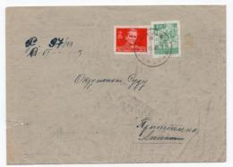 1949 YUGOSLAVIA, SERBIA, KOSOVO, LIPLJAN TO PRISTINA, TITO - 1945-1992 Socialist Federal Republic Of Yugoslavia