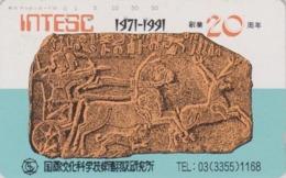 Télécarte Japon / 110-118848 - EGYPTE - Fresque - CHAR CHEVAL HORSE - EGYPT Rel Japan Phonecard - 242 - Cultura