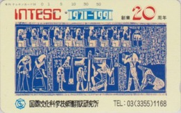 Télécarte Japon / 110-118849 - EGYPTE - Fresque - Dieu Balance Chacal - EGYPT Rel Japan Phonecard - 243 - Cultura