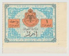 Jordan - Vintage Label - Ministry Of Supply - 1 Kgs Of Rice - Jordanie