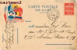 FRANCHISE MILITAIRE CARTE POSTALE DES ALLIES 48e REGIMENT D'ARTILLERIE GUERRE - Guerre 1914-18