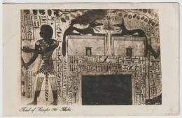 Egypt - Vintage Post Card - Thebes - Aegyptologie