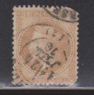 FRANCE Scott # 32 Used - Missing Perfs At Corners - 1863-1870 Napoleon III With Laurels