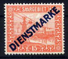 SARRE - S5(*) - TRANSBORDEUR SUR LA SARRE - Oficiales
