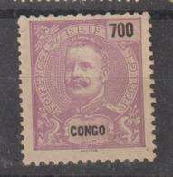 CONGO CE AFINSA 28 - NOVO SEM GOMA - Congo Portuguesa