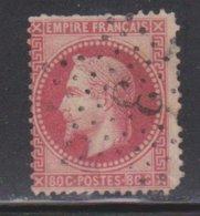 FRANCE Scott # 36 Used - Short Perfs - CV $ 24 - 1863-1870 Napoleon III With Laurels