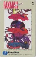 Télécarte Ancienne Japon / 110-011 -  EGYPTE - PEINTURE MODERNE - EGYPT PIXEL ART Japan Phonecard - ÄGYPTEN - 249 - Cultura