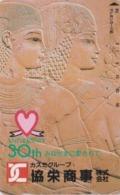 Télécarte Ancienne Japon / 110-011 -  EGYPTE - Femme Fresque PEINTURE - EGYPT Japan Phonecard  - 250 - Cultura