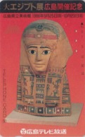 Rare Télécarte Japon / 350-0049 -  EGYPTE - MASQUE - MASK EGYPT Japan Phonecard  -MASKE -  251 - Cultura
