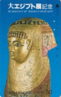 Télécarte Ancienne Japon / 110-011 -  EGYPTE - MASQUE En Or - GOLD MASK EGYPT Japan Phonecard  -MASKE -  252 - Cultura