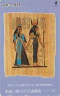 Rare Télécarte Japon / 110-011 -  EGYPTE - Femme Déesse - Goddess Woman - EGYPT Japan Phonecard - 254 - Cultura