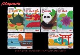 CUBA MINT. 2019-28 EXPOSICIÓN FILATÉLICA CHINA 2019 - Cuba