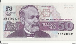 BULGARIE 50 LEVA 1992 UNC P 101 - Bulgarie