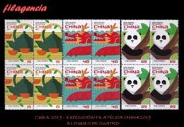 CUBA. BLOQUES DE CUATRO. 2019-28 EXPOSICIÓN FILATÉLICA CHINA 2019 - Cuba
