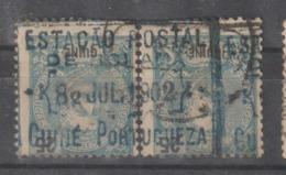 GUINE CE AFINSA 52 - POSTMARKS OF GUINE - Guinea Portuguesa