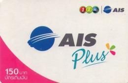 TAILANDIA. AIS Plus-04. 150 ฿. 06/2008. TH-12Call-1112 B. (035) - Tailandia