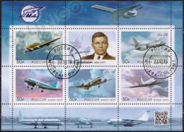 2019-2560-2564 Russia S/S Sergey Ilyushin, Aircraft Designer. Aviation: Airplanes Used CTO - 1992-.... Federation