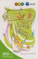 TAILANDIA. MUSICA. Keep In Touch. 1683. 300 ฿. 12/2007. TH-12Call-1089. (004) - Música