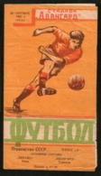1961 Official Football Programme + Ticket Avangard Kharkov - Dynamo Kiev (USSR) Calcio, Soccer - Programmes