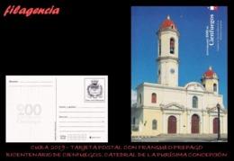 CUBA. ENTEROS POSTALES. TARJETA POSTAL FRANQUEO PREPAGO. 2019 CIENFUEGOS. CATEDRAL NUESTRA SRA DE LA PURÍSIMA CONCEPCIÓN - Cuba