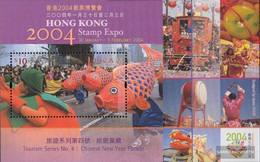 Hong Kong Block122 (complete Issue) Unmounted Mint / Never Hinged 2004 Stamp Exhibition - 1997-... Chinese Admnistrative Region