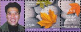 Hong Kong 974b Zf With 2 Zierfeldern Unmounted Mint / Never Hinged 2001 Grußmarken - 1997-... Chinese Admnistrative Region