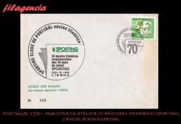 EUROPA. PORTUGAL. ENTEROS POSTALES. MATASELLO ESPECIAL 1992. MUESTRA FILATÉLICA 70 AÑOS DEL PERIÓDICO SPORTING - 1910-... Republic