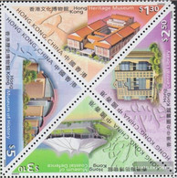 Hong Kong 938-941 Block Of Four (complete Issue) Unmounted Mint / Never Hinged 2000 Museums And Libraries - 1997-... Chinese Admnistrative Region
