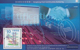 Hong Kong Block71 (complete Issue) Unmounted Mint / Never Hinged 2000 Body Zertifizierungsbehörde - 1997-... Chinese Admnistrative Region