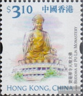 Hong Kong 908C Unmounted Mint / Never Hinged 1999 Attractions - 1997-... Chinese Admnistrative Region