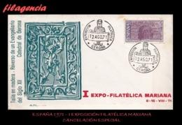 EUROPA. ESPAÑA. ENTEROS POSTALES. MATASELLO ESPECIAL 1971. I EXPOSICIÓN FILATÉLICA MARIANA EN GERONA - 1931-Hoy: 2ª República - ... Juan Carlos I