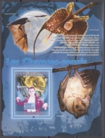 2008Guinea5572/B1528The Bats 10,00 € - Bats