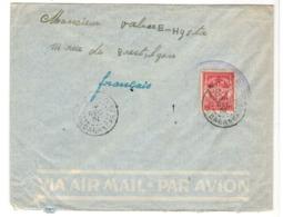 24290 - FM De DIEGO SUAREZ - Madagascar (1889-1960)