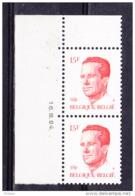 BELGIQUE COB 2124 ** MNH PAIRE DATEE 16.III.84. (4TJ33) - 1981-1990 Velghe
