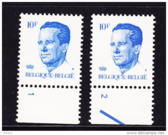 BELGIQUE COB 2069 ** MNH AVEC NR PLANCHE 1/2, GOMME VERTE. (4TJ18) - 1981-1990 Velghe