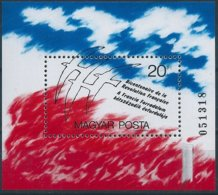 B3927 Hungary History French Revolution Tricolour Bird S/S MNH - Franz. Revolution