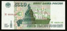 * Russia 5000 Rubles 1995  ! UNC ! - Russia