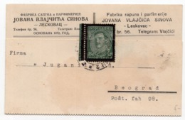 1935 YUGOSLAVIA, SERBIA, BLACK FRAME, LESKOVAC TO BELGRADE, JOVAN VLAJCIC AND SONS, CORRESPONDENCE CARD - 1931-1941 Regno Di Jugoslavia