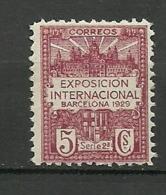 Internacional Exposition Barcelona 1929 Mi:ES ZB2A, Yt:ES BA2, Edi:ES BA2 * Mlh - Barcelona