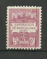 Internacional Exposition Barcelona 1929 Mi:ES ZB5A, Yt:ES BA5, Edi:ES BA5 - Barcelona