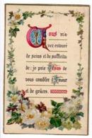 IMAGE DE COMMUNION DES ANNÉES 50 [ ENLUMINURE ] (1062)_D276 - Andachtsbilder
