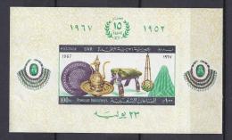 EGIPTO 1967 - Yvert #H20 - MNH ** - Blokken & Velletjes