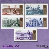 RUSSIA 2002 Mi.1045-1049-CI #rus4th Definitive Palaces & Sculptures / Set, 5v (MNH **) S/a - 1992-.... Federazione