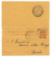 DA PONTOGLIO A BRESCIA - 11.1.1912. - Entero Postal
